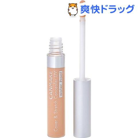 キャンメイク(CANMAKE) カバー&ストレッチコンシーラー UV ライトベージュ 01(1コ入)【キャンメイク(CANMAKE)】