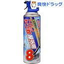 アースジェット ヤブ蚊屋外用(450mL)【アースジェット】[虫よけ 虫除け]