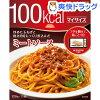 炒めた玉ねぎと挽き肉をじっくり煮込んだ マイサイズ パスタソース ミートソース(120g)