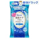 ビオレ 美肌汗ふきシート 保湿ケア 携帯用(10枚入)【ka...