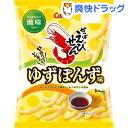 【数量限定】かっぱえびせん ゆずぽんず味(65g)