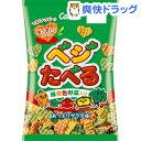 【訳あり】ベジたべる あっさりサラダ味(55g)