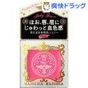 資生堂 マジョリカ マジョルカ メルティージェム PK410(1.5g)【マジョリカ マジョルカ】