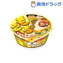 マルちゃん クリーム色のもちカレーうどん(1コ入)【マルちゃん】