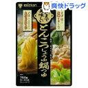 ミツカン 〆まで美味しいとんこつしょうゆ鍋つゆ ストレート(...