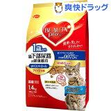 ビューティープロ 猫下部尿路の健康維持 1歳から 室内猫用(280g*5袋入)【HLSDU】 /【ビューティープロ】[キャットフード ドライ]