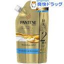 パンテーン モイストスムースケア トリートメントコンディショナー 詰替 特大サイズ(490g)【PANTENE(パンテーン)】