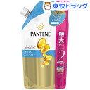 パンテーン モイストスムースケア トリートメントコンディショナー 詰替特大サイズ(600g)【PANTENE(パンテーン)】