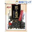 煎り黒豆(60g)[【RCP】]