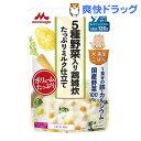 大満足ごはん 5種野菜入り鶏雑炊 たっぷりミルク仕立て(120g)【大満足ごはん】