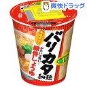 バリカタ細麺 豚骨しょうゆ(1コ入)