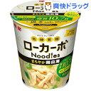 低糖質麺 ローカーボヌードル まろやか鶏白湯(1コ入)