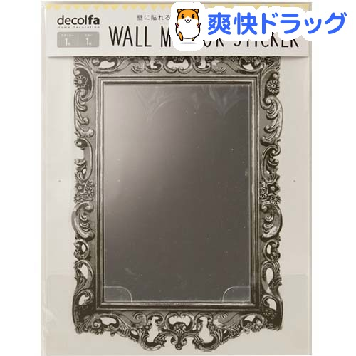 デコルファ ウォールミラーステッカー スクエアシルバー M3921(1枚入)【デコルファ】【送料無料】