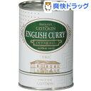 五島軒 イギリス風カレー 中辛 4号缶(400g)【五島軒】
