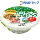 桜井食品 ベジカップしょうゆラーメン(1コ入)