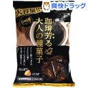 トーノー 業務用 じゃり豆 コーヒー味(300g)【TONO(トーノー)】