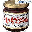 ひろさきや いちごジャム(200g)