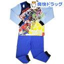 宇宙戦隊キュウレンジャー 光るパジャマ サックス 110cm 42826(1枚入)【送料無料】