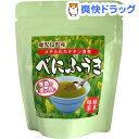 鹿児島県産べにふうき粉末緑茶(50g)[お茶]