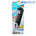 コーナーパワーフィルター 2(1コ入)[熱帯魚 アクアリウム フィルター]