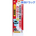 非常用トイレの凝固剤(10コ入)...