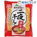 熟成二夜干しラーメン 醤油(107.5g)