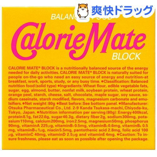 カロリーメイト ブロック メープル味(4本入(80g))【カロリーメイト】[カロリーメイト…...:soukai:10153349