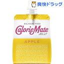 カロリーメイト ゼリー アップル味(215g)【カロリーメイト】