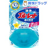 液体ブルーレットおくだけ 清潔なブルーミーアクアの香り つけ替(70mL)【HLSDU】 /【ブルーレット】[洗剤 トイレ用]