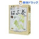 ほうじ はぶ茶(10g*32包)【本草】