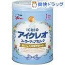 アイクレオのフォローアップミルク(820g)【アイクレオ】【送料無料】