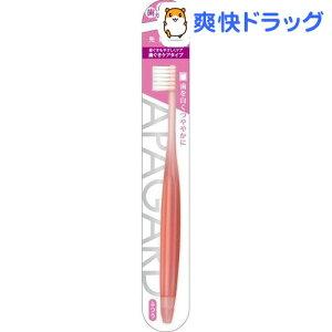 アパガード 歯ブラシ