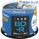 ビクター 録画用BD-R 1回録画用 6倍速 VBR130RP50SJ2(50枚入)【ビクター】【送料無料】