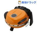 さくさく石窯 ピザメーカー タイマー付き FPM-160(1台)[キッチン用品]【送料無料】