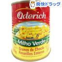 ミーリョ ヴェルデ スイートコーン 水煮 缶(300g)【Oderich(オデリッチ)】