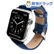 ゲイズ AppLe Watch用バンド42mm ブルークロコ GZ0481AW(1コ入)【ゲイズ】【送料無料】