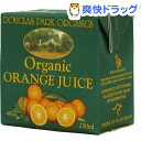 オーガニックオレンジジュース オレンジ ジュース
