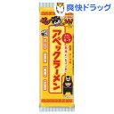 ショッピングラーメン 五木食品 アベックラーメン(175g*20コ入)