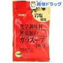 ユウキ 化学調味料無添加のガラスープ 袋(70g)