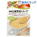 MCC 国産野菜6種類を使った栄養満点スープ(レトルト) (160g)