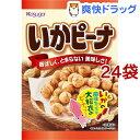 春日井製菓 いかピーナ(85g*24袋セット)