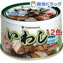 いわし煮付缶詰(140g*12コセット)...