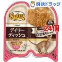 ニュートロ キャット ディリーディッシュ チキン(75g 24コセット)【ニュートロ】【送料無料】