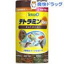 Pet Food, Supplies - テトラ テトラミンメニュー(95g)【180105_soukai】【180119_soukai】【Tetra(テトラ)】