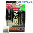 徳用 グァバ茶100(2g*60包入)