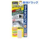 ダイヤモンドパッドC ステンレス・こげ・焼け用(1コ入)【ダイヤモンドパッド】