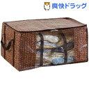 圧縮袋付収納ケース かご柄 衣類用 Y-125(1コ入)...