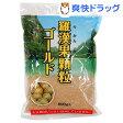 日本食品 羅漢果顆粒ゴールド(500g)[砂糖]【送料無料】