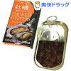 スモーク牡蠣 オイスターソース てりやき(85g)