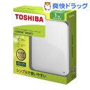 東芝 外付けハードディスク CANVIO BASICS 1TB ホワイト HD-AC10TW / 東芝(TOSHIBA)☆送料無料☆